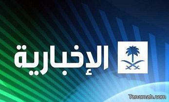 """مقذوف من الأراضي #اليمنية يصيب طاقم """"#الإخبارية"""""""