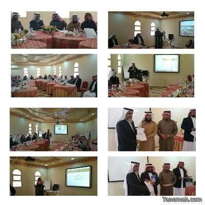 مدير تعليم النماص يترأس لقاء قادة المدارس بمكتب بني عمرو