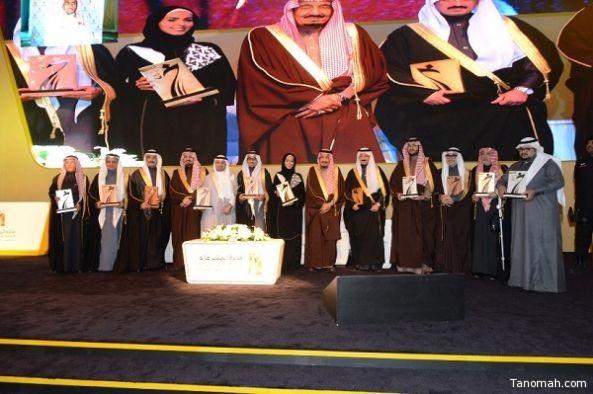 خادم الحرمين الشريفين يرعى حفل جائزة الملك خالد