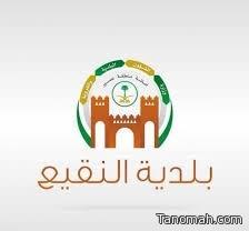 بلدية النقيع تنفي ما ذكر في مقطع فيديو .. وتؤكد أن الملعب ضمن عدة مواقع في مشروع تطوير واحد
