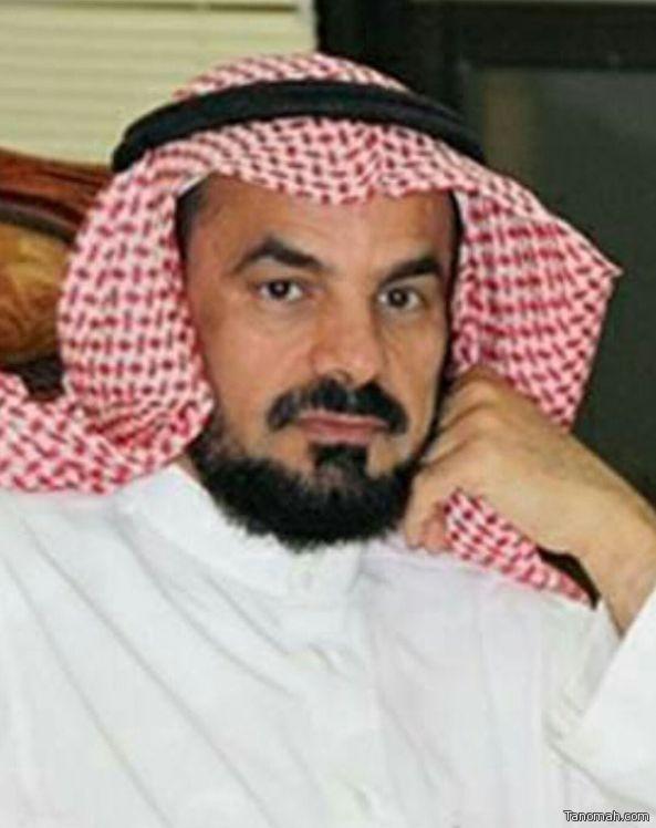 الدكتور الهبدان مديراً للشؤون الصحية بعسير