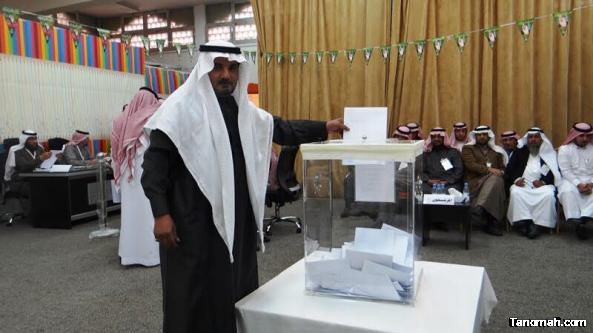 بالصور: الانتخابات البلدية في محافظة #تنومة