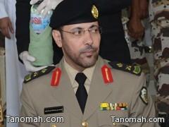 في خبر متداول:  تكليف اللواء #القرزعي مديراً لشرطة #عسير