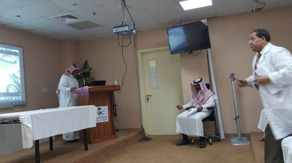 مستشفى محايل العام يحتفل بفعاليات يوم الجودة