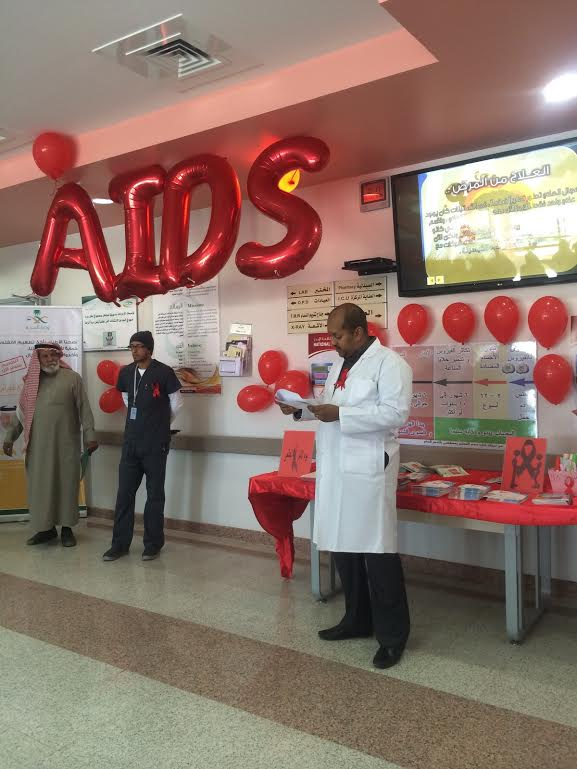 مستشتفى #بللحمر يحتفل بـ #اليوم_العالم_للإيدز