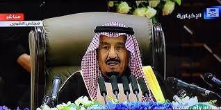 بالفيديو .. خادم الحرمين في الشورى: الإنسان السعودي هو هدف التنمية الأول