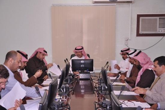 عقد اجتماع اللجنة المركزية لتنسيق البرامج الفنية الصحية بصحة بيشة