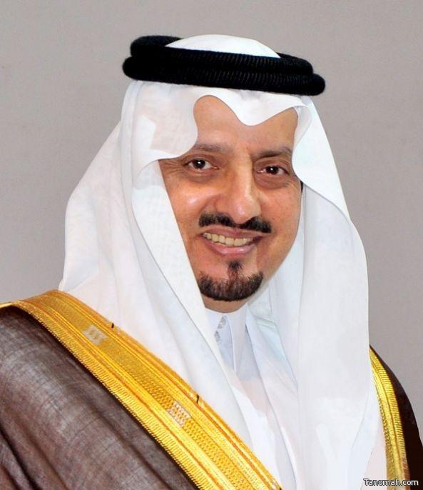 أمير عسير يشكر جامعة الملك خالد على تقدمها في التنصيف العالمي QS
