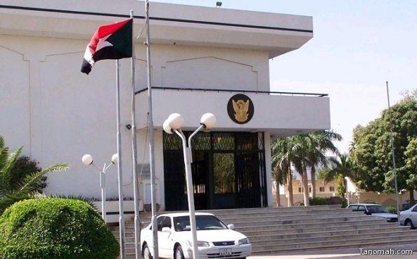 السودان تقرر طرد السفير وكامل البعثة الإيرانية من أراضيها