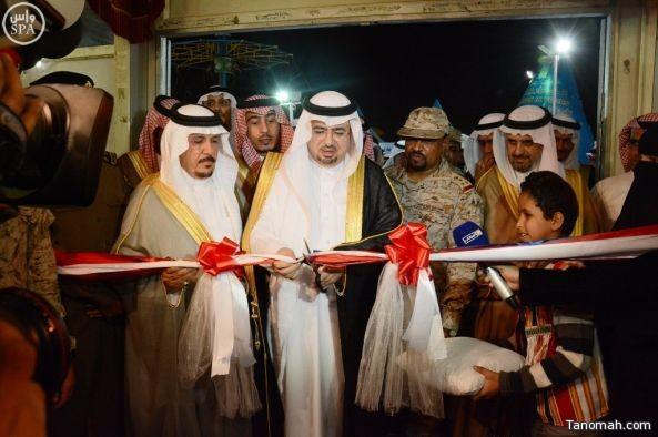 افتتاح  خيمة الأسر المنتجة بمحافظة #محايل_عسير