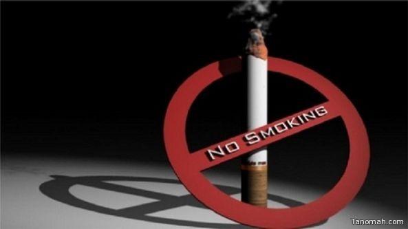 التدخين يدمر الكبد