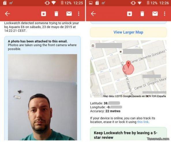 كيف تشاهد صورة ومكان من سرق هاتفك؟