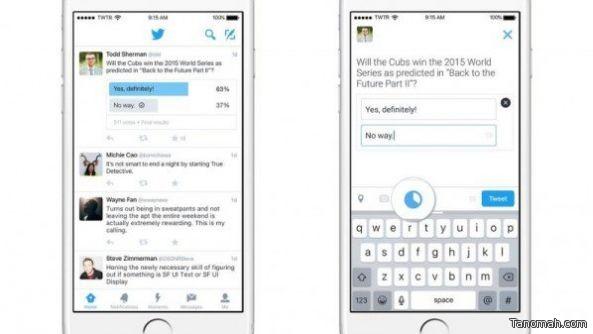 تويتر ترفع فترة صلاحية التصويت من 24 ساعة إلى سبعة أيام