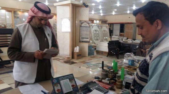 """مكتب العمل بالنماص: ضبط مخالفات وانذار العديد من المحلات في حملة """"كن نظامي"""""""