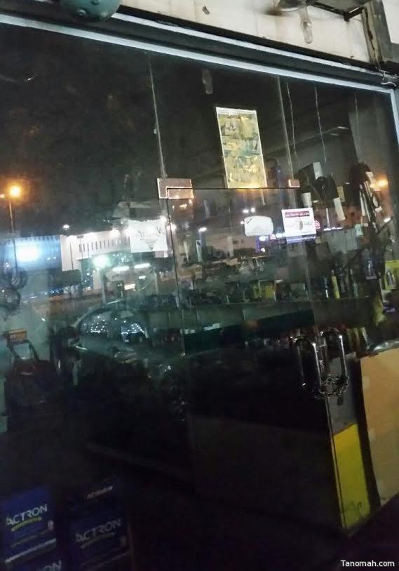 إغلاق سبعة محلات تجارية مخالفة في #عسير