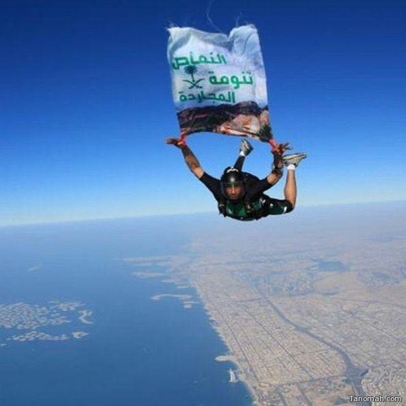 #النماص و #تنومة و #المجاردة في سماء #دبي