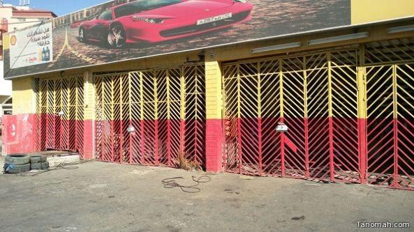 أمانة عسير:  تغلق 8 محلات تجارية وتنذر 9 آخرين في ابها