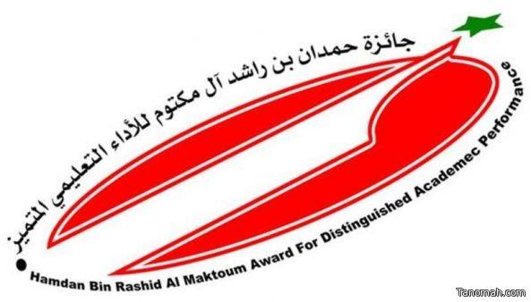 نادية غرم الشهري تتأهل لجائزة آل مكتوم