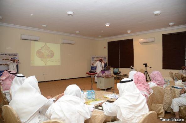 """ دورة """"الأوقاف وأثرها في تنمية المجتمعات"""" ببرنامج جامعة الملك خالد الصحي والتثقيفي والتوعوي بثربان"""