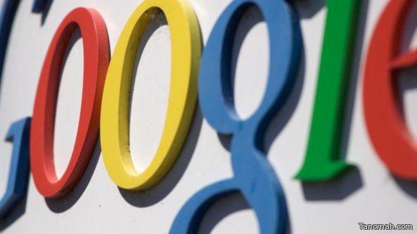 جوجل تختبر توصيل إنترنت فائق السرعة بواسطة طائرات مسيرة