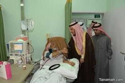 فعالية اليوم الخليجي لحقوق وعلاقات المرضى بمستشفى رجال المع