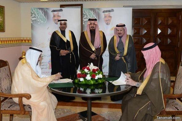 أمير عسير يرعى اتفاقية تعاون بين صحيفة عكاظ وجمعية الأطفال المعوقين