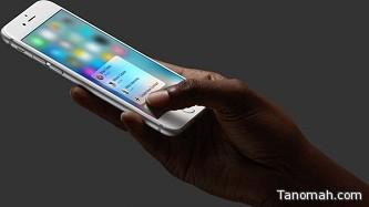 تقنية جديدة للتحكم بأجهزة آيفون دون لمس الشاشة