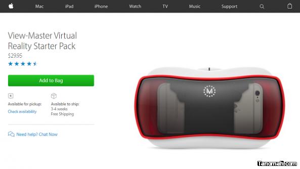 آبل تبدأ بيع نظارة الواقع الافتراضي View-Master على متجرها الإلكتروني