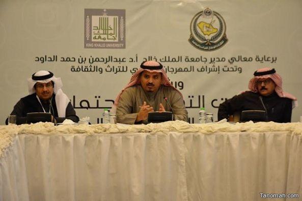  مدير جامعة الملك خالد يفتتح ورشة عمل شبكات التواصل الاجتماعي ومنظومة القيم في المجتمع