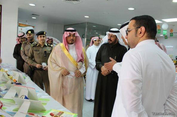 مستشفي #تنومة العام يحتفل باليوم الخليجي لحقوق وعلاقات المرضي