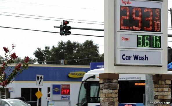 النفط يقفز بنسبة 2% ويصل إلى 34.01 دولارا للبرميل