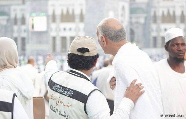 «تعظيم مكة» يعلن وظائف موسمية لخدمة ضيوف الرحمن