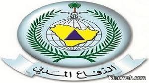 وفاة مقيم وإصابة شخصين أخرين أثر سقوط مقذوفات من داخل الأراضي اليمنية