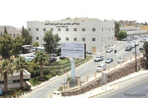 مستشفى #النماص العام يعلن عن زيارة الدكتور صالح الغامدي
