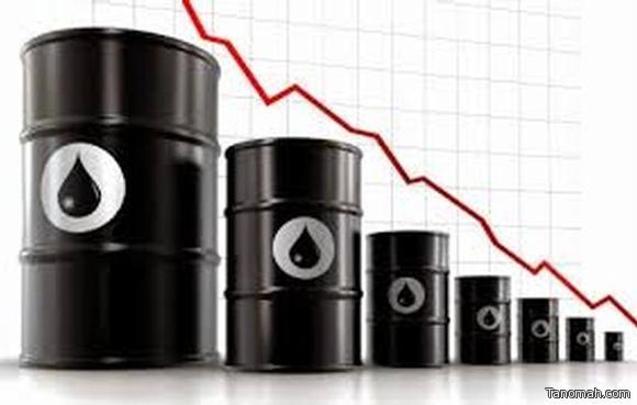 انخفاض أسعار النفط للعقود الآجلة