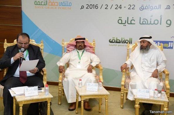 جامعة الملك خالد تناقش 19 ورقة علمية وبحثية ضمن فعاليات ملتقى حفظ النعمة