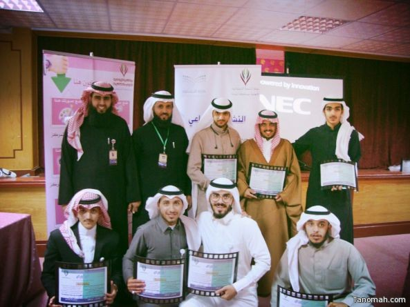 لجنة التنمية الاجتماعية بـ #تنومة تختتم فعاليات مركز النشاط الاجتماعي