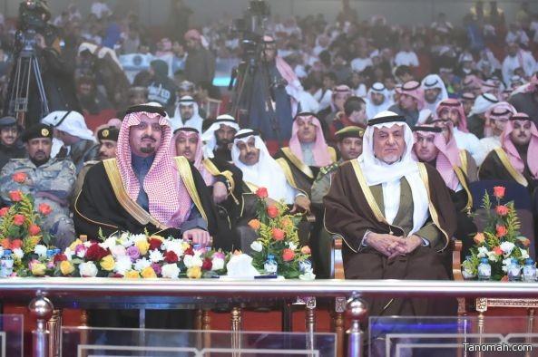 أمير عسير يرعى حفل جائزة المفتاحة ويكرم عدد من الشخصيات الوطنية