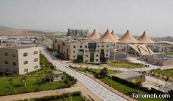 طالبات جامعة الملك خالد في رحاب أمانة عسير