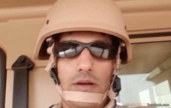 استشهاد عريف من قوات الحرس الوطني في الربوعة