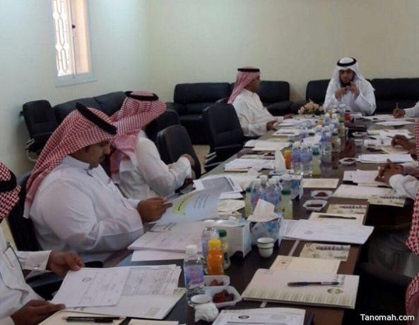 بلدي بيشة يناقش ميزانية البلدية وخطتها الاستراتيجية