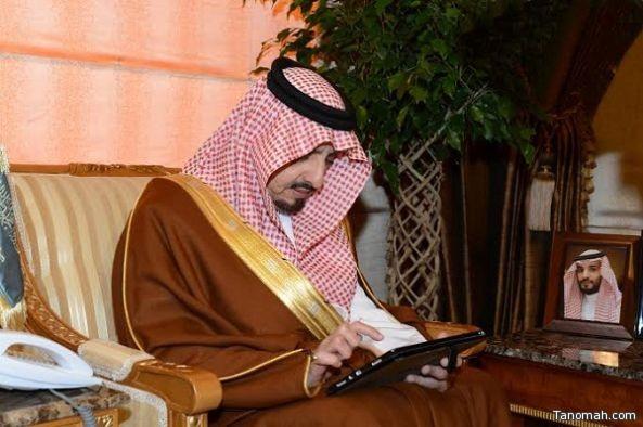 """أمير عسير يدشن اليوم العالمي للدفاع المدني """" الإعلام وقاية """""""