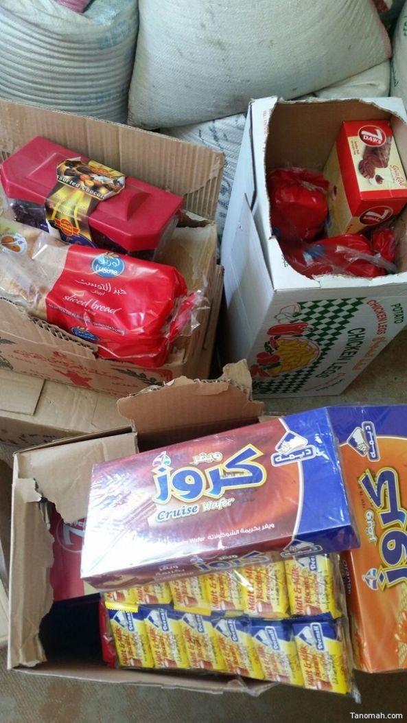 بلدية محافظة بلقرن تصادر مواد غذائية منتهية الصلاحية