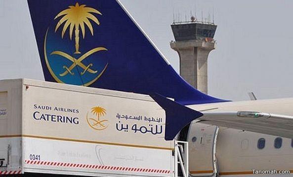 «السعودية للتموين» توزع 143 مليون ريال على مساهميها