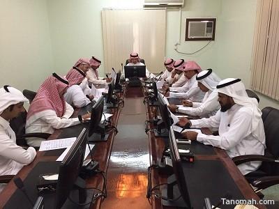 إجتماع المجلس التنفيذي بصحة بيشة