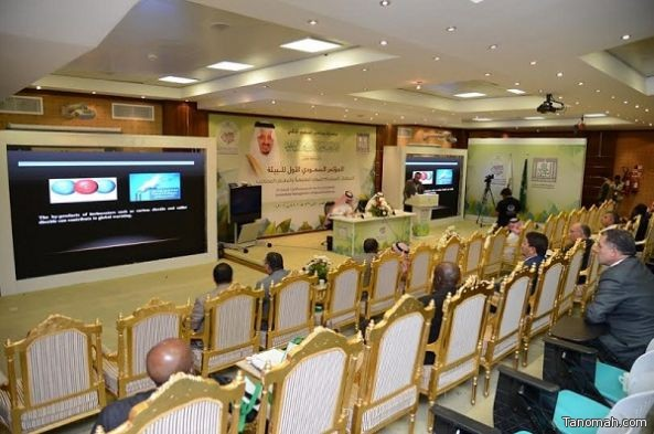 نخبة من العلماء يثرون  المؤتمر السعودي الأول للبيئة بجامعة الملك خالد