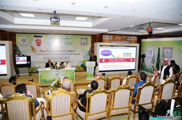 """مناقشة """"مخاطر مياه الصرف الصناعي في المملكة"""" خلال المؤتمر السعودي الأول للبيئة بجامعة الملك خالد"""