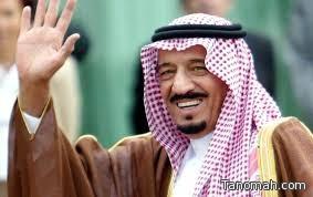 خادم الحرمين الشريفين يعقد اجتماعاً مع أخيه أمير دولة الكويت