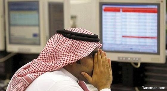 الأسهم السعودية تسجل انخفاضاً بـ15 نقطة في ختام تداولات الأسبوع