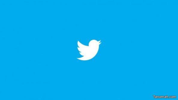 تويتر تتيح تطبيقها للهواتف العاملة بنظام ويندوز 10 مع تحديث الأخير